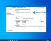 Торрент скачать Windows x86 x64 USB Release by StartSoft 26-2019