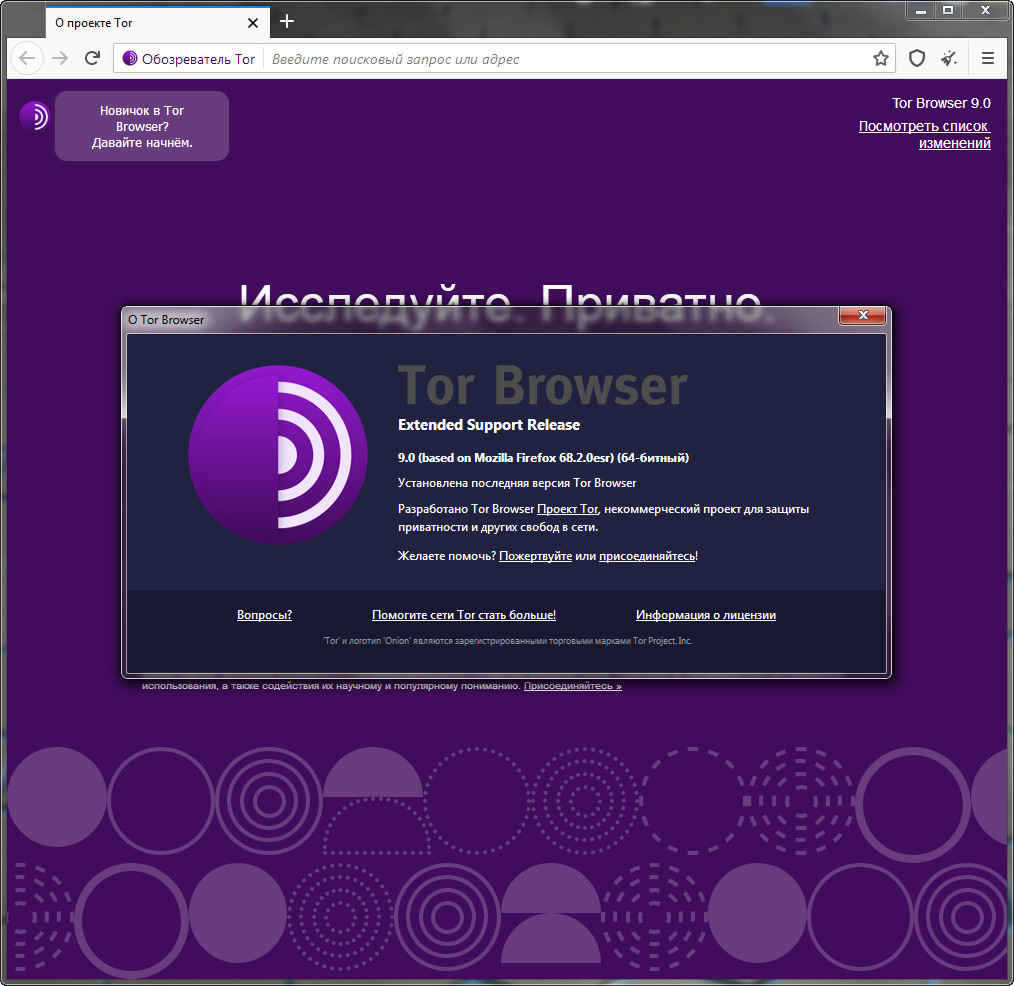 сайт tor browser bundle