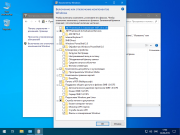 Windows 10 1909 Pro Compact [18363.387] (x86-x64)