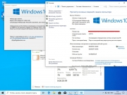 Windows 10 1903 18362.418 (66in1) Sergei Strelec x86/x64
