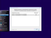 Windows 10 Enterprise LTSC 4in1 (x86/x64) by Eagle123 (10.2019)