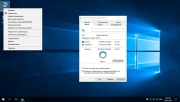 Торрент скачать Windows 10 Enterprise LTSB 2016 14393.3300 by OneSmiLe (09.11.2019) (x64)