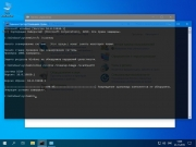 Windows 10 20H1 Compact [19030.1] (x86-x64)