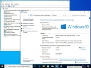 Windows 10 (v1909) -32in1- (AIO) (x86) by mOnkrus