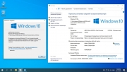 Торрент скачать Windows 10 PRO VL 20H1 by OneSmiLe [19033.1] (x64)