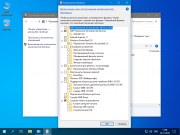 Windows 10 20H1 Compact [19033.1] (x86-x64) by Flibustier