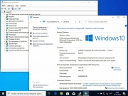 Windows 10 (v1909) -28in1- HWID-act (AIO) by m0nkrus (x86-x64)