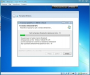 Windows 7 Ultimate by SemionovSOFT 64bit