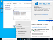 Торрент скачать Windows 10 Pro 1909 (build 18363.476) x64 by SanLex [Ru] (edition 2019-12-04)