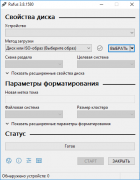 Торрент скачать Windows 10 Enterprise 2016 LTSB 14393.0 Version 1607 2 DVD (x86-x64)