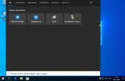 Торрент скачать Windows 10 Enterprise 1909.18363.628 by Brux (x86-x64)