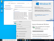 Windows 10 Pro 1909 b18363.592 x64 by SanLex (edition 2020-01-28)