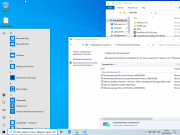 Windows 10 Version 1909 with Update [18363.628] 20in2 (x86-x64) by IZUAL (v03.02.20)
