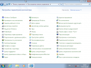 Windows 7 SP1 -8in1- KMS^UnsupportEd (AIO) by m0nkrus (x86-x64)