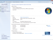 Windows 7/10 Pro x86-x64 Rus by systemp
