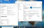 Торрент скачать Windows 10 Pro VL x64 v.1909.18363.657 3in1 OEM Feb2020 by Generation2