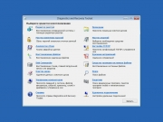 Торрент скачать Windows 8.1 -20in1- SevenMod v3 (AIO) (x86-x64) by mOnkrus