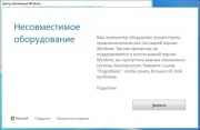 Торрент скачать Windows 7 SP1 44in1 (x86/x64) +/- Office 2019 by Eagle123 (06.2020)