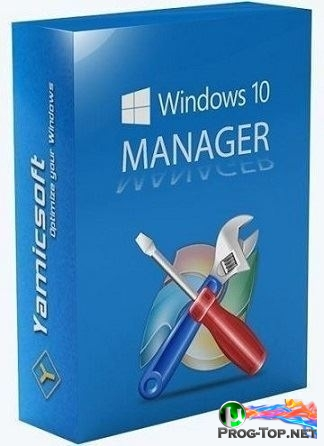 Системный твикер - Windows 10 Manager 3.3.5 RePack (& Portable) by KpoJIuK