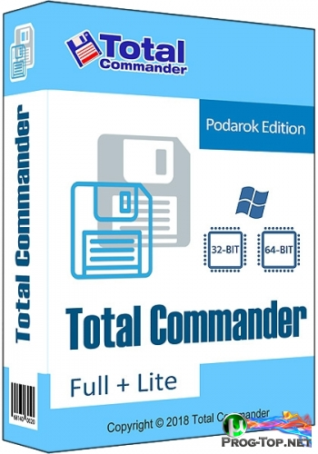 Файлменеджер на флешке - Total Commander 9.51 Podarok Edition + Lite