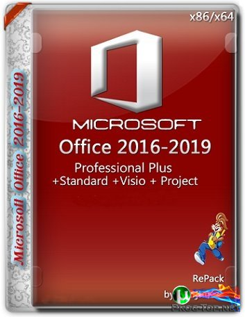 Пакет офисных программ - Office 2016-2019 Professional Plus / Standard + Visio + Project 16.0.13426.20274 (2020.11) RePack by KpoJIuK