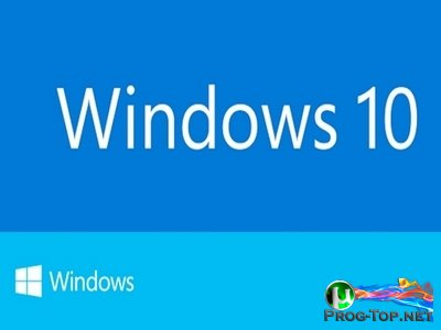 Windows 10 32in1 (20H2 + LTSC 1809) x86/x64 +/- Офис 2019 x86 by SmokieBlahBlah 08.01.21