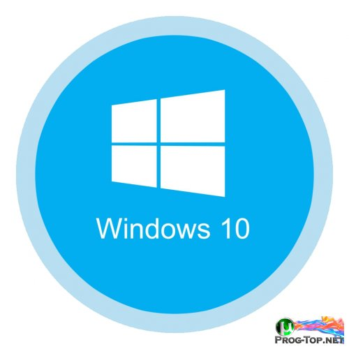 Windows 10, Version 20H2 with Update [19042.746] AIO 64in2 (x86-x64) by adguard (Январь 2021)