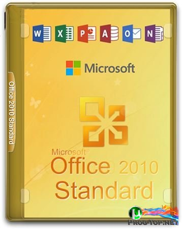 Office 2010 SP2 Стандартный пакет 14.0.7263.5000 (2021.01) RePack by KpoJIuK