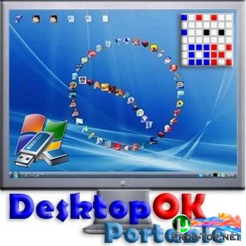 Сохранение настроек рабочего стола - DesktopOK 8.41 Portable