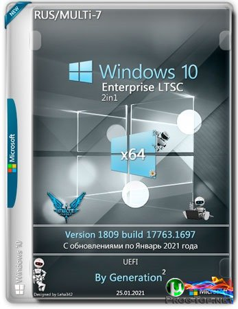 Windows 10 Enterprise LTSC x64 17763.1697 Январь 2021 by Generation2