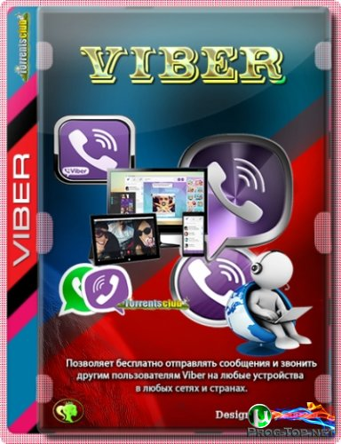 Вайбер для Windows - Viber 14.6.0.0