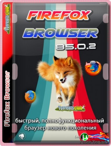 Интернет браузер - Firefox Browser 85.0.2