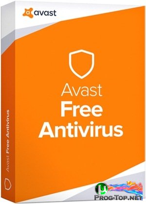 Бесплатный антивирус - Avast Free Antivirus 21.1.2449 (build 21.1.5968.0)
