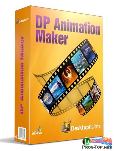 DP Animation Maker 3.4.35 RePack (& Portable) by TryRooM