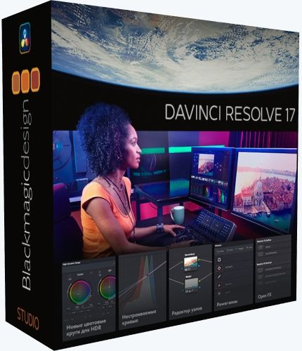 Blackmagic Design DaVinci Resolve Studio 17.1.1 Build 9