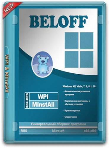 BELOFF 2021.05 Medium