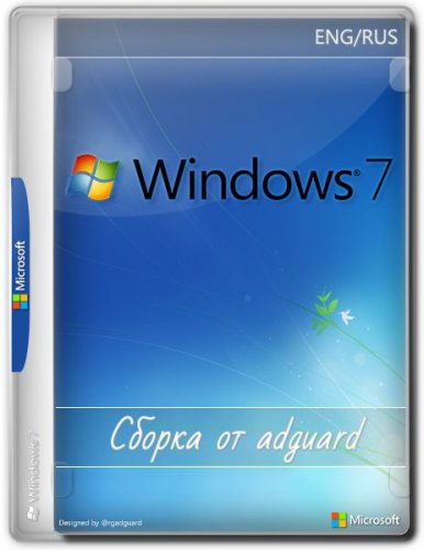 Windows 7 SP1 with Update [7601.24600] AIO 44in2 (x86-x64) by adguard (v21.05.12)