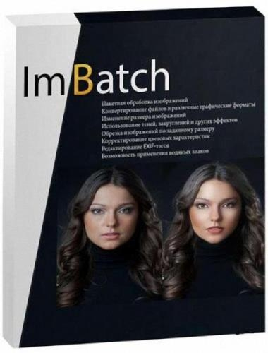 ImBatch 7.3.0 + Portable