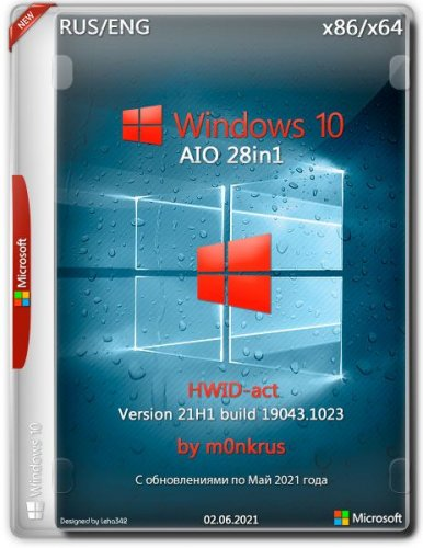 Windows 10 (v21H1) - 28in1 - HWID-act (AIO) by m0nkrus (x86-x64)